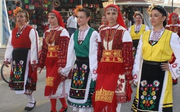 bulgaristan yoresel