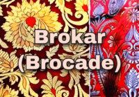 brocade brokar