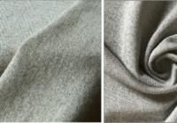 Gümüş kaplama anti bakteriyel kumaş